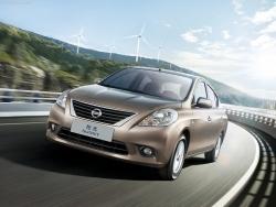 Nissan Sunny có giá từ 518 triệu đồng