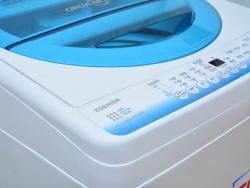 Chọn mua máy giặt tốt giá dưới 3 triệu